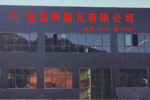 宜昌玻璃钢制品厂家